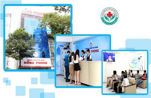 Cơ sở vật chất khang trang tại PKĐK Hồng Phong