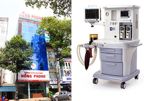 Hỗ trợ điều trị sùi mào gà bằng phương pháp ALA - PDT tại PKĐK Hồng Phong
