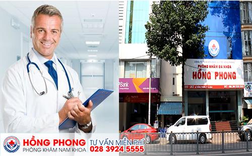 Phòng khám Đa khoa Hồng Phong - địa chỉ uy tín trong điều trị các bệnh lý nam khoa.