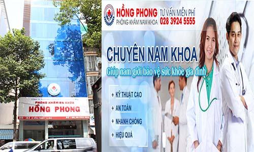 Phòng Khám Tiết Niệu Hồng Phong tại HCM