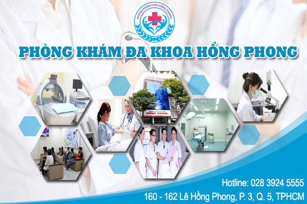 Ưu thế vượt trội tại Phòng khám Đa khoa Hồng Phong